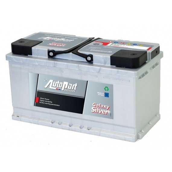 AUTOPART 6СТ-110Ah Galaxy Silver - Интернет магазин резины и автотоваров Autotema.ua