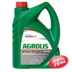 Моторное масло LOTOS Agrolis Stou Plus - Интернет магазин резины и автотоваров Autotema.ua