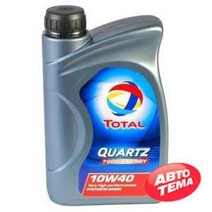 Купить Моторное масло TOTAL Quartz 7000 Energy 10W-40 (1л)