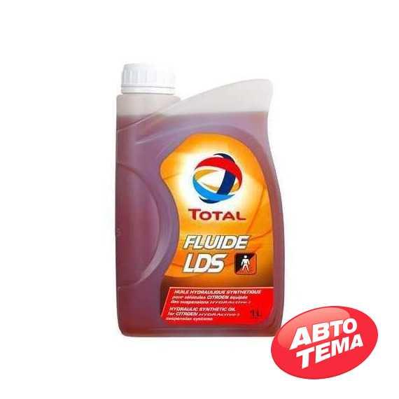 Гидравлическое масло TOTAL Fluide LDS - Интернет магазин резины и автотоваров Autotema.ua