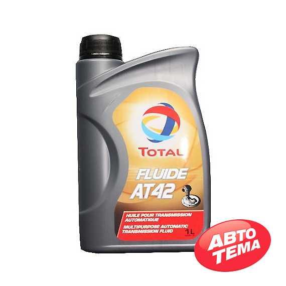 Гидравлическое масло TOTAL Fluide AT42 - Интернет магазин резины и автотоваров Autotema.ua