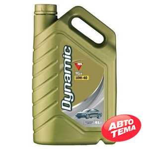 Купить Моторное масло MOL Dynamic Max 10W-40 (4л)