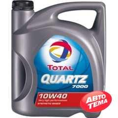 Купить Моторное масло TOTAL Quartz 7000 Energy 10W-40 (4л)