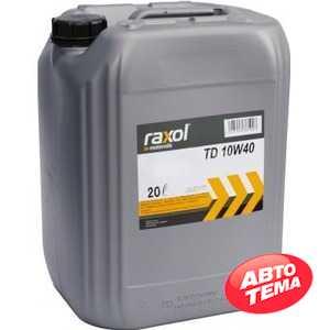 Купить Моторное масло RAXOL Eco Flow TD 10W-40 TD (20л)