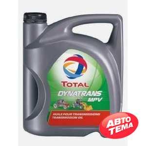 Купить Трансмиссионное масло TOTAL DYNATRANS MPV (20л)