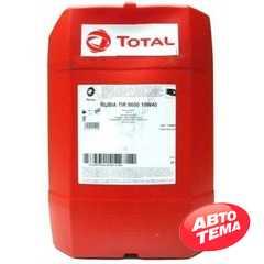 Моторное масло TOTAL RUBIA TIR 8600 - Интернет магазин резины и автотоваров Autotema.ua
