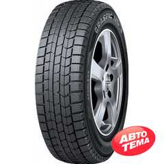 Купить Зимняя шина DUNLOP Graspic DS-3 245/50R18 100Q