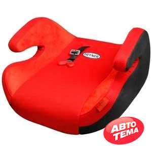Купить Бустер HEYNER Kids SafeUp XL racing red (783300)