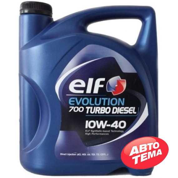 Моторное масло ELF EVOLUTION 700 Turbo Diesel - Интернет магазин резины и автотоваров Autotema.ua