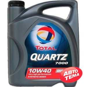 Купить Моторное масло TOTAL Quartz 7000 10W-40 SL/CF (5л)
