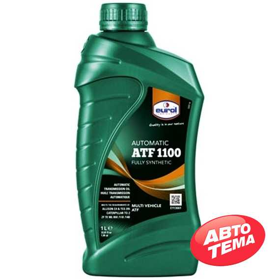 Трансмиссионное масло EUROL ATF 1100 - Интернет магазин резины и автотоваров Autotema.ua
