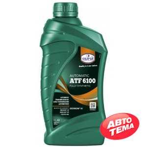 Купить Трансмиссионное масло EUROL ATF 6100 (1л)