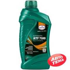 Трансмиссионное масло EUROL ATF 7100 - Интернет магазин резины и автотоваров Autotema.ua