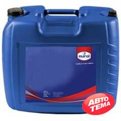 Купить Антифриз EUROL Coolant -36C GLX (20л)
