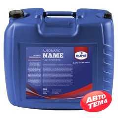 Купить Моторное масло EUROL Fluence DXS 5W-30 (20л)