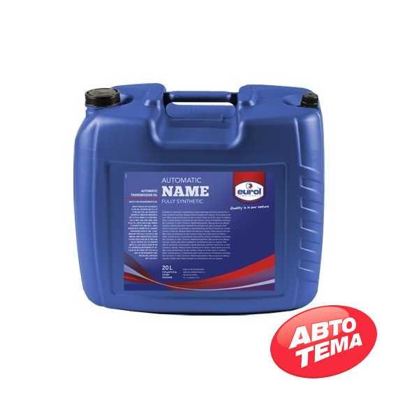 Трансмиссионное масло EUROL HPG EP - Интернет магазин резины и автотоваров Autotema.ua