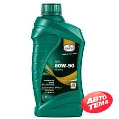 Купить Трансмиссионное масло EUROL HPG 80W-90 GL5 (1л)