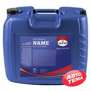 Купить Трансмиссионное масло EUROL HPX ZM 75W-80 GL-4 (20л)