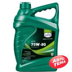Купить Трансмиссионное масло EUROL HPX ZM 75W-80 GL-4 (5л)