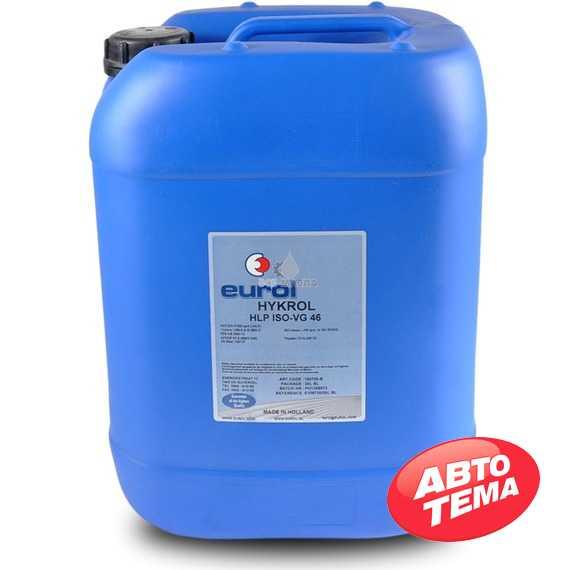 Гидравлическое масло EUROL Hykrol HLP ISO-VG - Интернет магазин резины и автотоваров Autotema.ua