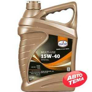 Купить Моторное масло EUROL Multi-Use (5л)