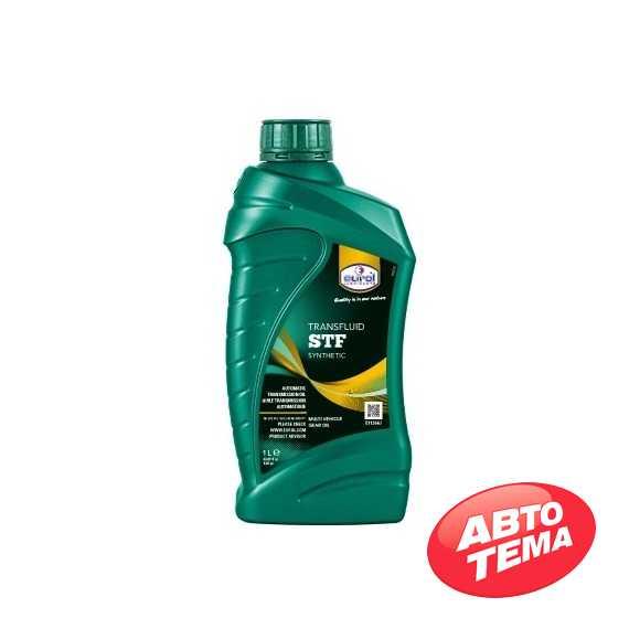 Трансмиссионное масло EUROL Transfluid STF - Интернет магазин резины и автотоваров Autotema.ua