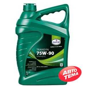 Купить Трансмиссионное масло EUROL Transyn 75W-90 GL4/5 (5л)