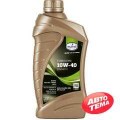 Купить Моторное масло EUROL Turbosyn 10W-40 (1л)