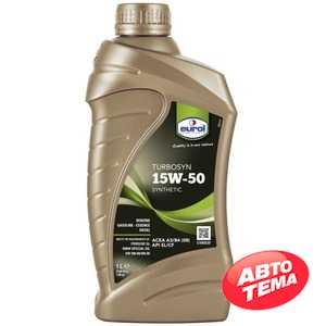 Купить Моторное масло EUROL Turbosyn 15W-50 (1л)