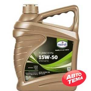 Купить Моторное масло EUROL Turbosyn 15W-50 (4л)