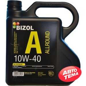 Купить Моторное масло BIZOL Allround 10W-40 (4л)