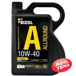 Купить Моторное масло BIZOL Allround 10W-40 (5л)