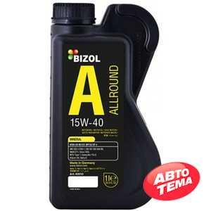 Купить Моторное масло BIZOL Allround 15W-40 (1л)