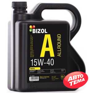 Купить Моторное масло BIZOL Allround 15W-40 (4л)