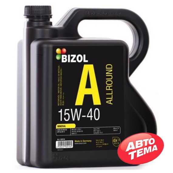 Моторное масло BIZOL Allround - Интернет магазин резины и автотоваров Autotema.ua