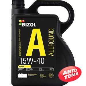 Купить Моторное масло BIZOL Allround 15W-40 (5л)