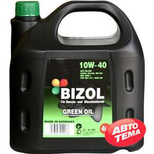 Купить Моторное масло BIZOL Green Oil 10W-40 (4л)