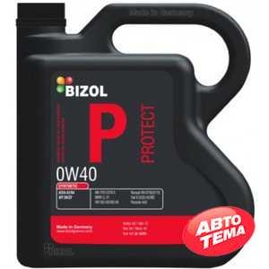 Купить Моторное масло BIZOL Protect 0W-40 (4л)