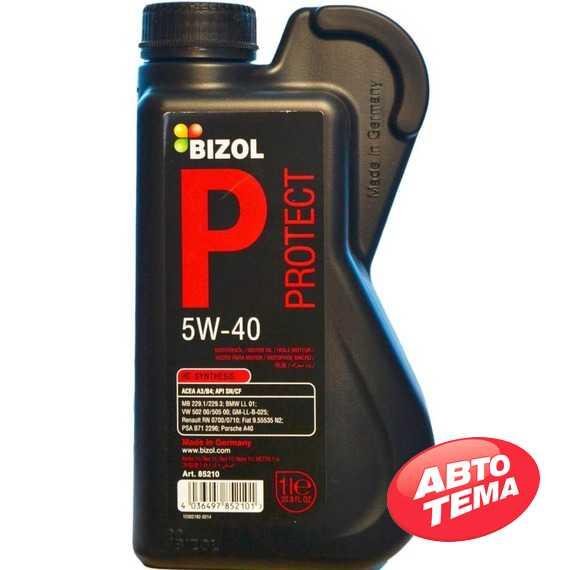 Моторное масло BIZOL Protect - Интернет магазин резины и автотоваров Autotema.ua