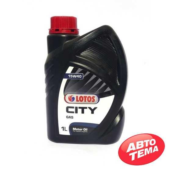 Моторное масло LOTOS City GAS - Интернет магазин резины и автотоваров Autotema.ua