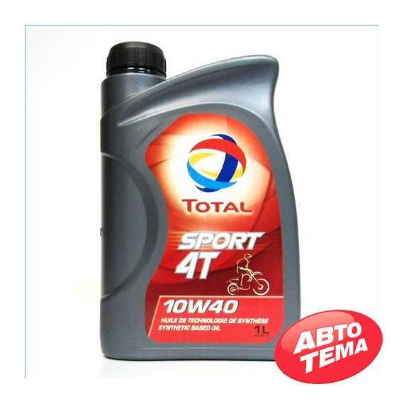 Моторное масло TOTAL SPORT 4T - Интернет магазин резины и автотоваров Autotema.ua