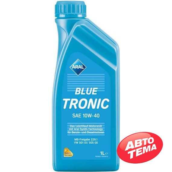 Моторное масло ARAL Blue Tronic - Интернет магазин резины и автотоваров Autotema.ua