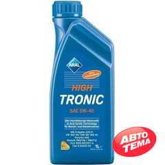 Купить Моторное масло ARAL High Tronic 5W-40 (1л)