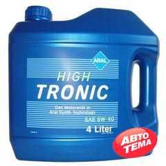 Моторное масло ARAL High Tronic - Интернет магазин резины и автотоваров Autotema.ua