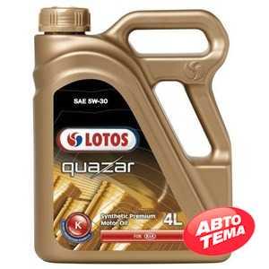 Купить Моторное масло LOTOS Quazar K 5W-30 (4л)