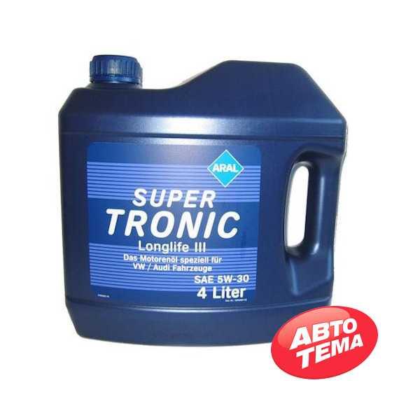 Моторное масло ARAL Super Tronic Longlife III - Интернет магазин резины и автотоваров Autotema.ua