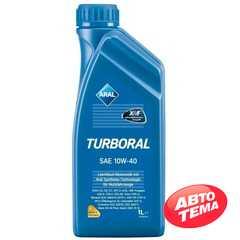 Моторное масло ARAL Turboral - Интернет магазин резины и автотоваров Autotema.ua