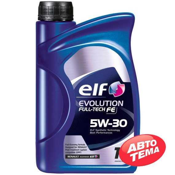 Моторное масло ELF EVOLUTION Full-Tech FE - Интернет магазин резины и автотоваров Autotema.ua