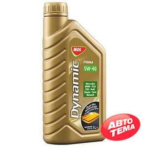 Купить Моторное масло MOL Dynamic Prima 5W-40 (1л)