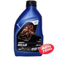 Моторное масло ELF MOTO 4 ROAD 4T - Интернет магазин резины и автотоваров Autotema.ua